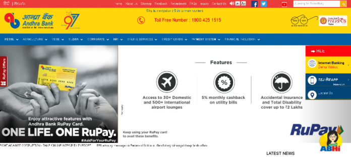 Andhra Bank Reviews