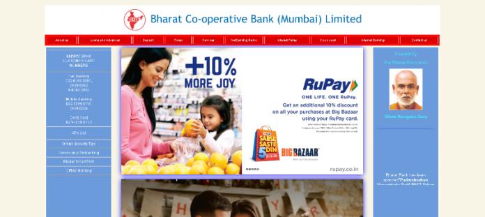Bharat Bank Reviews